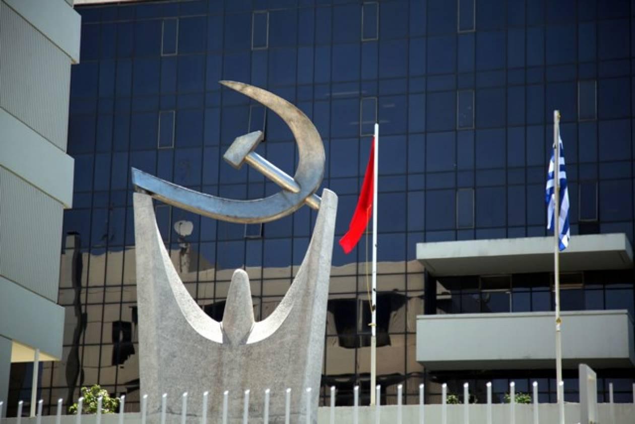 ΚΚΕ: «Στηρίζουν την κυβέρνηση στην εξόντωση του λαού»