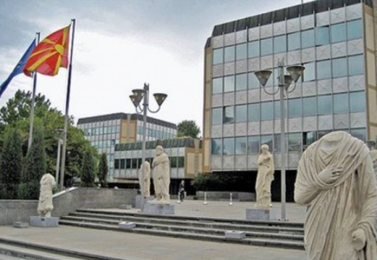 Αρχίζει αύριο η απογραφή πληθυσμού στα Σκόπια
