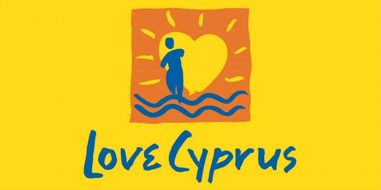 Η Κυπριακή πολιτιστική κληρονομιά στην Βιέννη