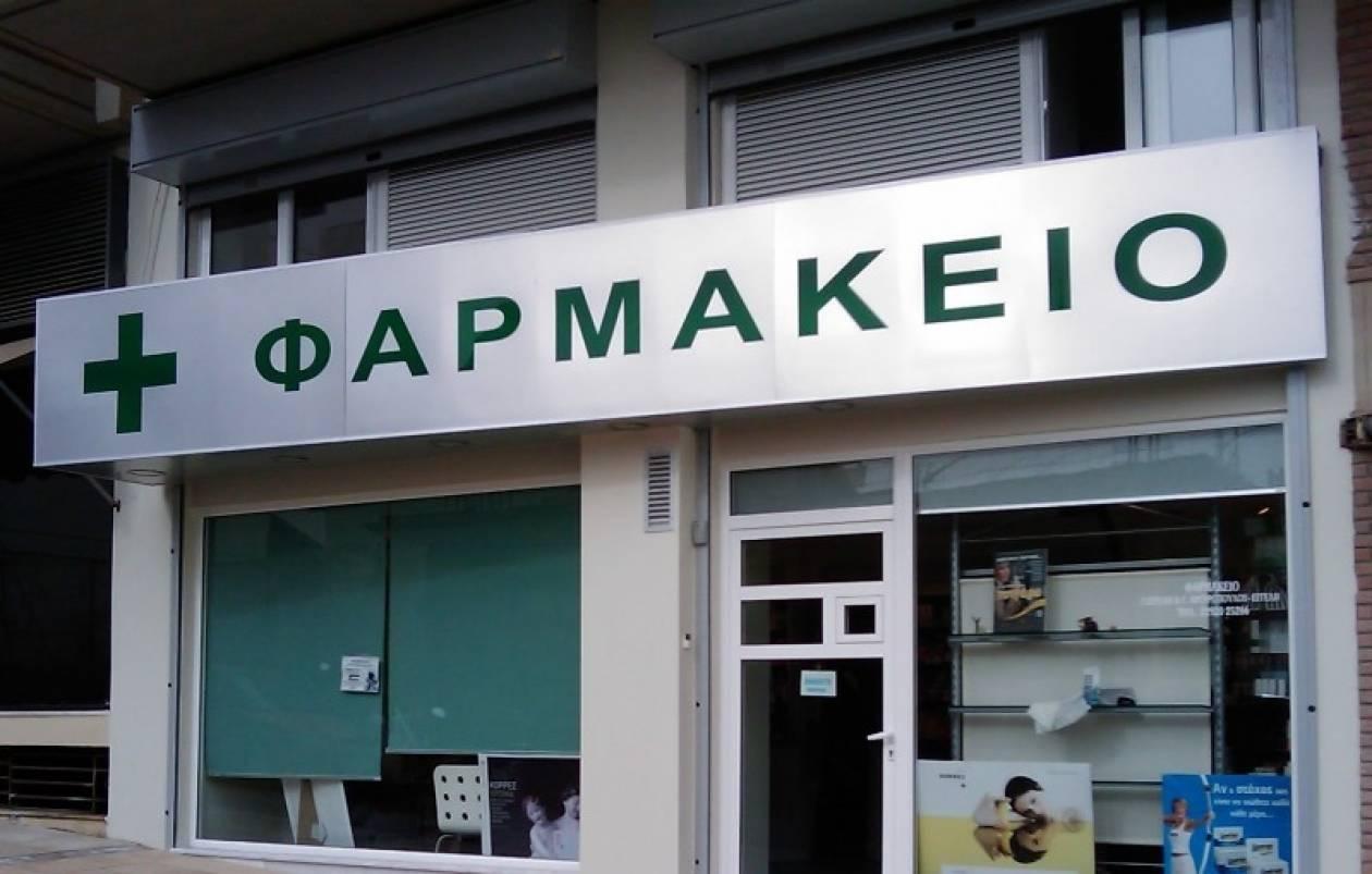Ληστεία σε φαρμακείο