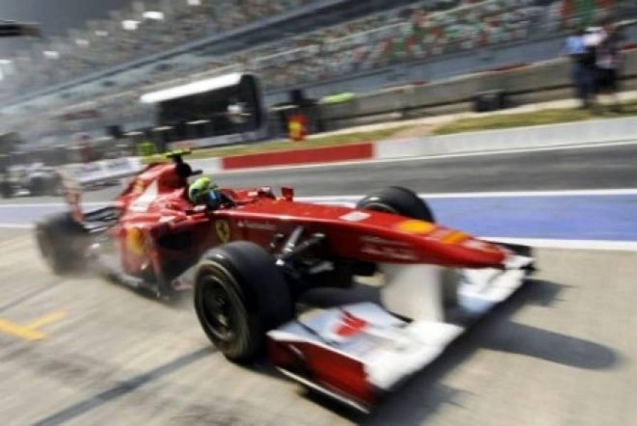 Κλεμμένη η εμπρός αεροτομή της Ferrari;