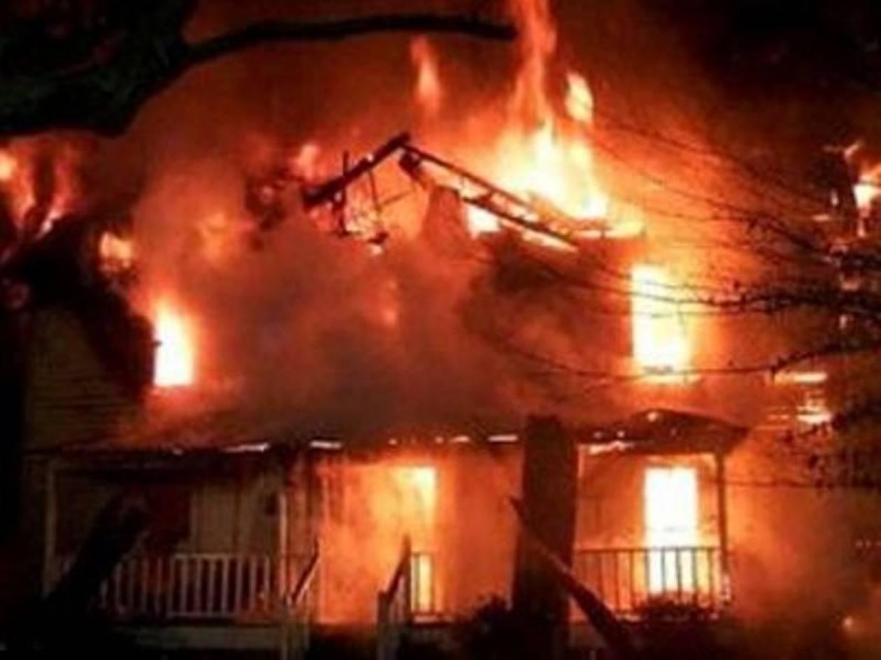 Kάηκε μέσα στο σπίτι του
