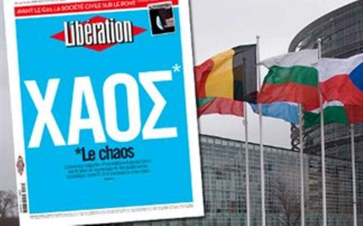«ΧΑΟΣ» λόγω Ελλάδας λέει η Liberation