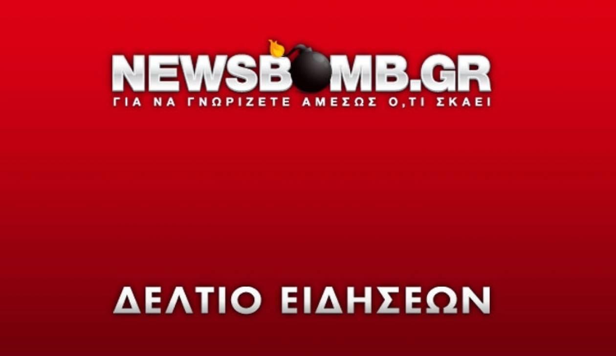 Δελτίο Ειδήσεων 01/11/2011
