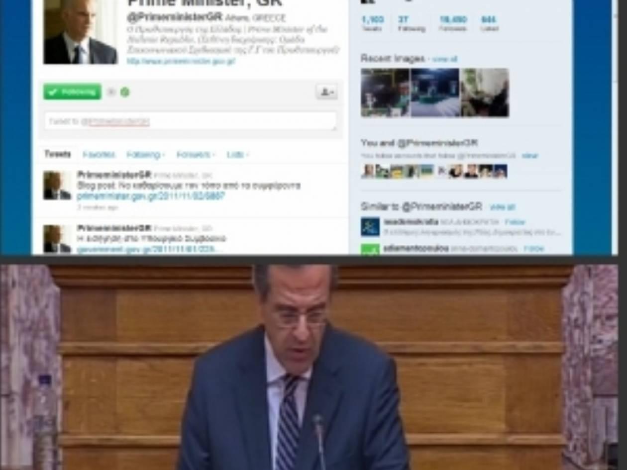 Την ώρα που ο Σαμαράς μιλούσε ο Παπανδρέου twittαρε!