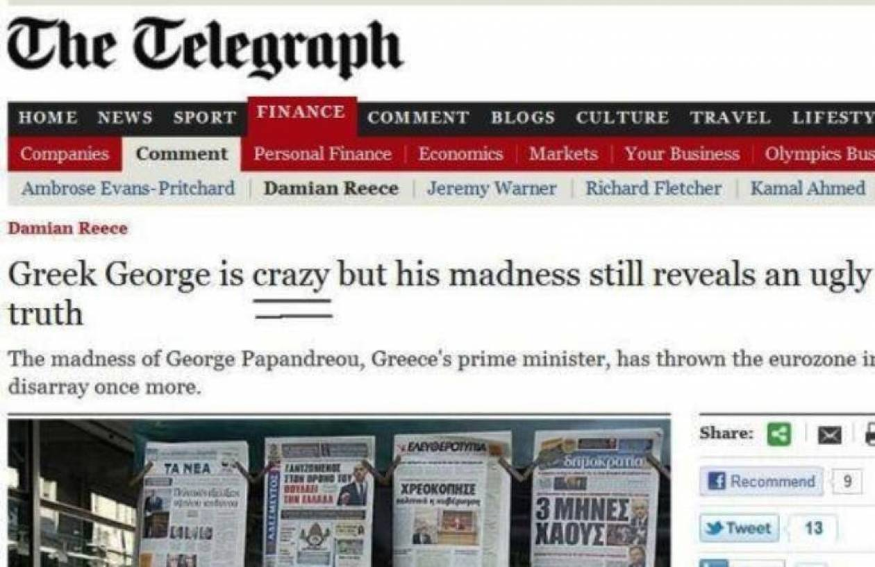 The Telegraph: «Είναι τρελός ο Γιώργος»
