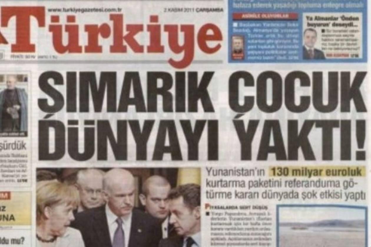 Τουρκική «επίθεση» στον πρωθυπουργό