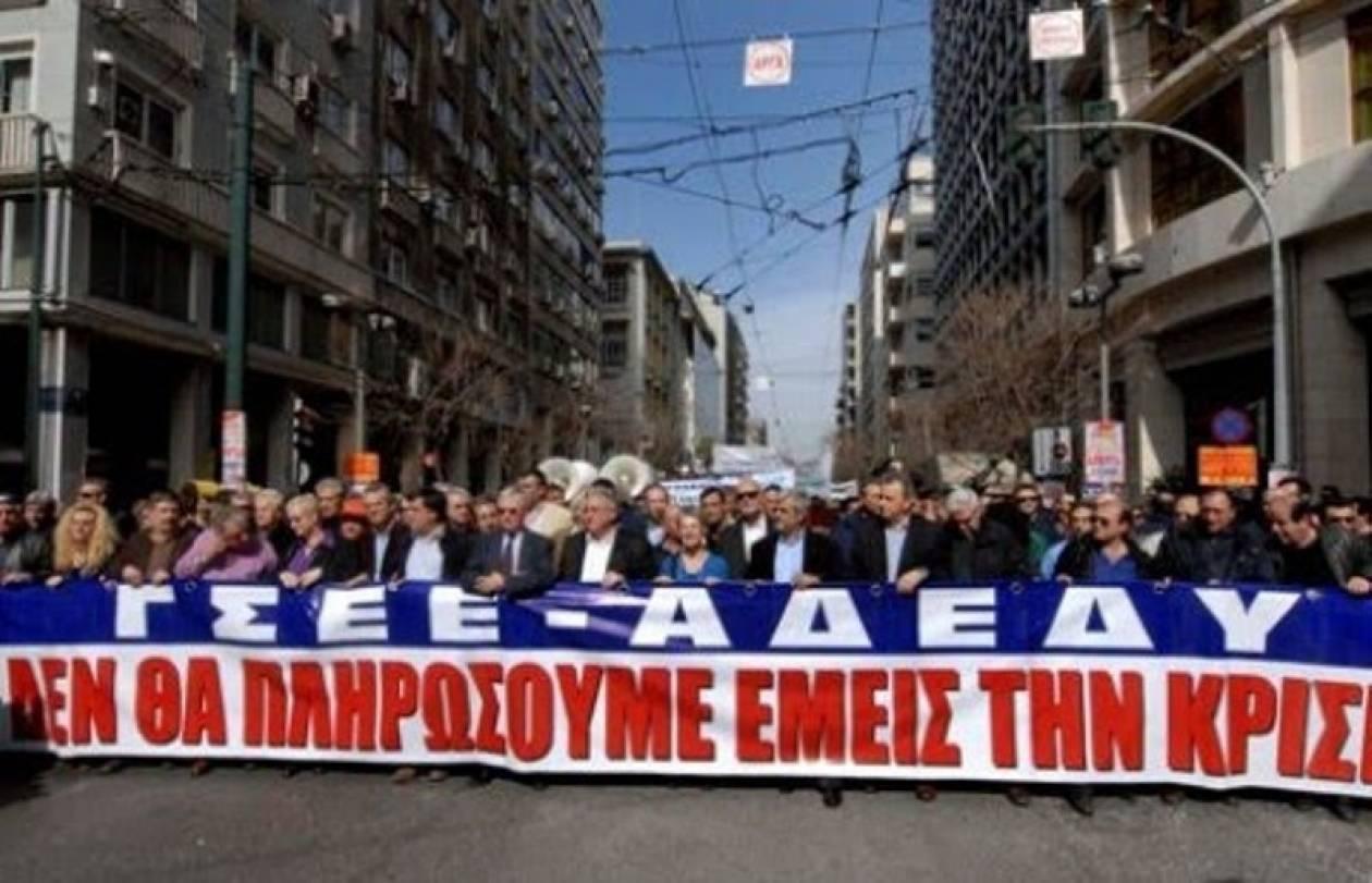 Συλλαλητήριο της ΑΔΕΔΥ αύριο το απόγευμα