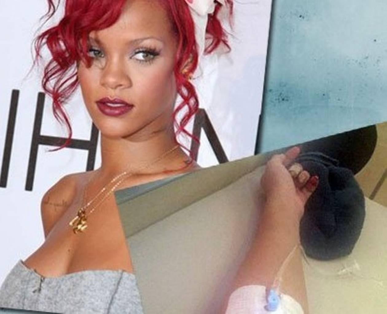 Η Rihanna στο νοσοκομείο