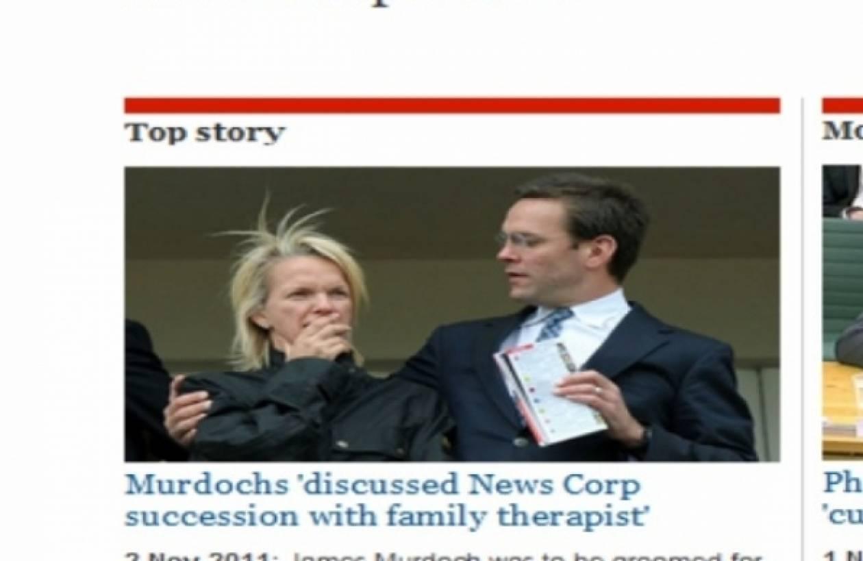 Guardian: Σε ψυχολόγο οι Murdoch για το ζήτημα της διαδοχής