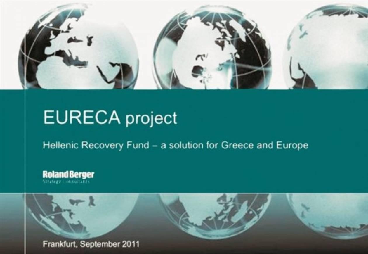 Μ. Κραλ: Το σχέδιο «Eureka» οδηγεί σε μείωση του δημοσίου χρέους