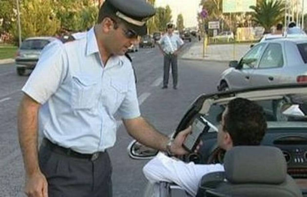 Έδειρε αστυνομικό που του έκανε αλκοτέστ