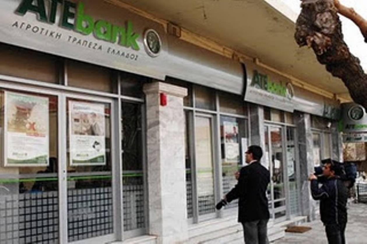 Η... αγαπημένη τράπεζα των ληστών