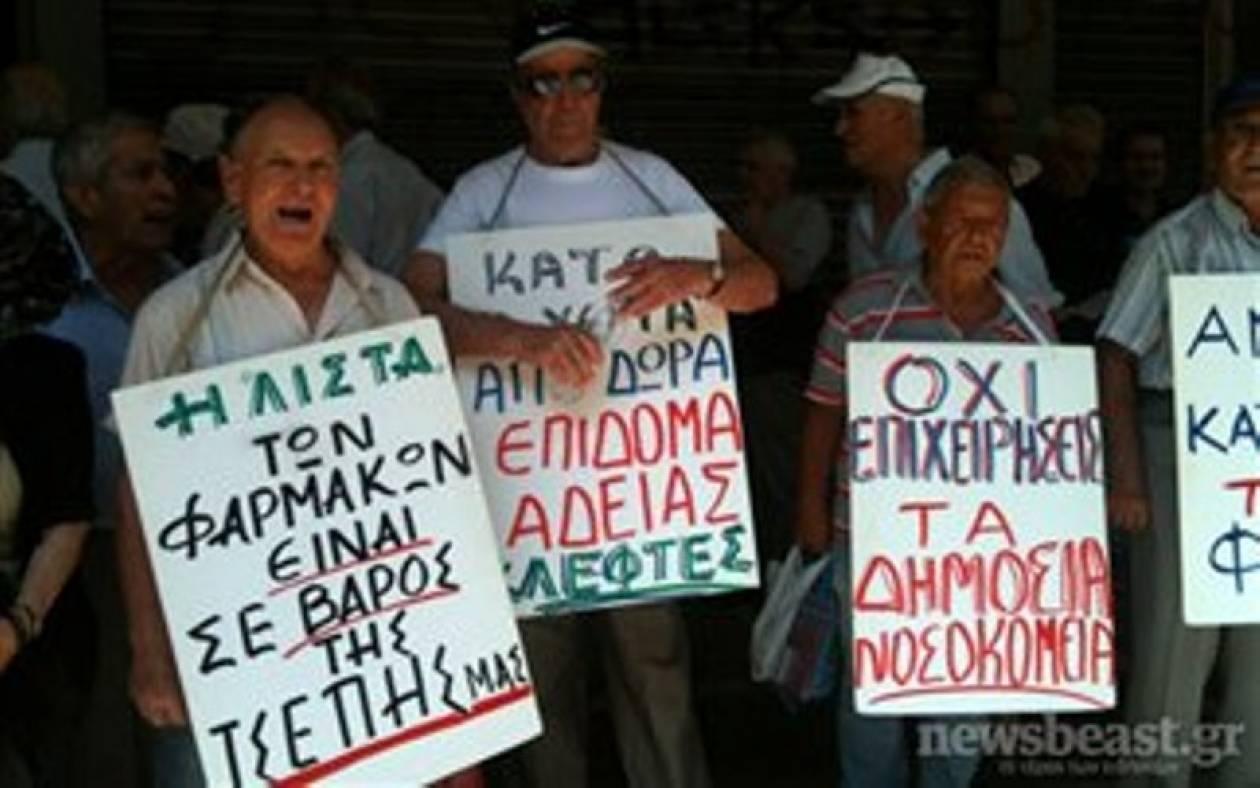 Δεν πληρώνουν τα χαράτσια οι συνταξιούχοι της Ρόδου