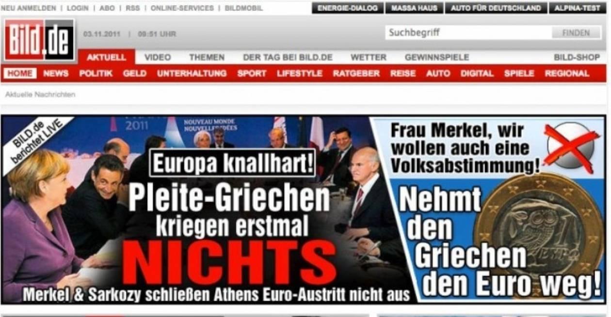 Bild: Διώξτε την Ελλάδα από το ευρώ!