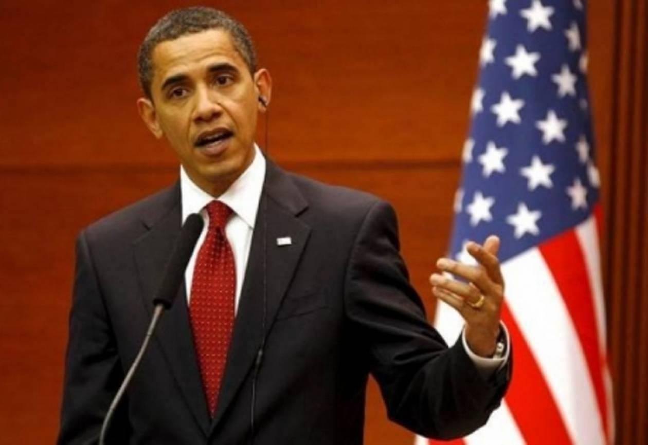 Ομπάμα: H Ευρώπη έχει κάνει σημαντικά βήματα