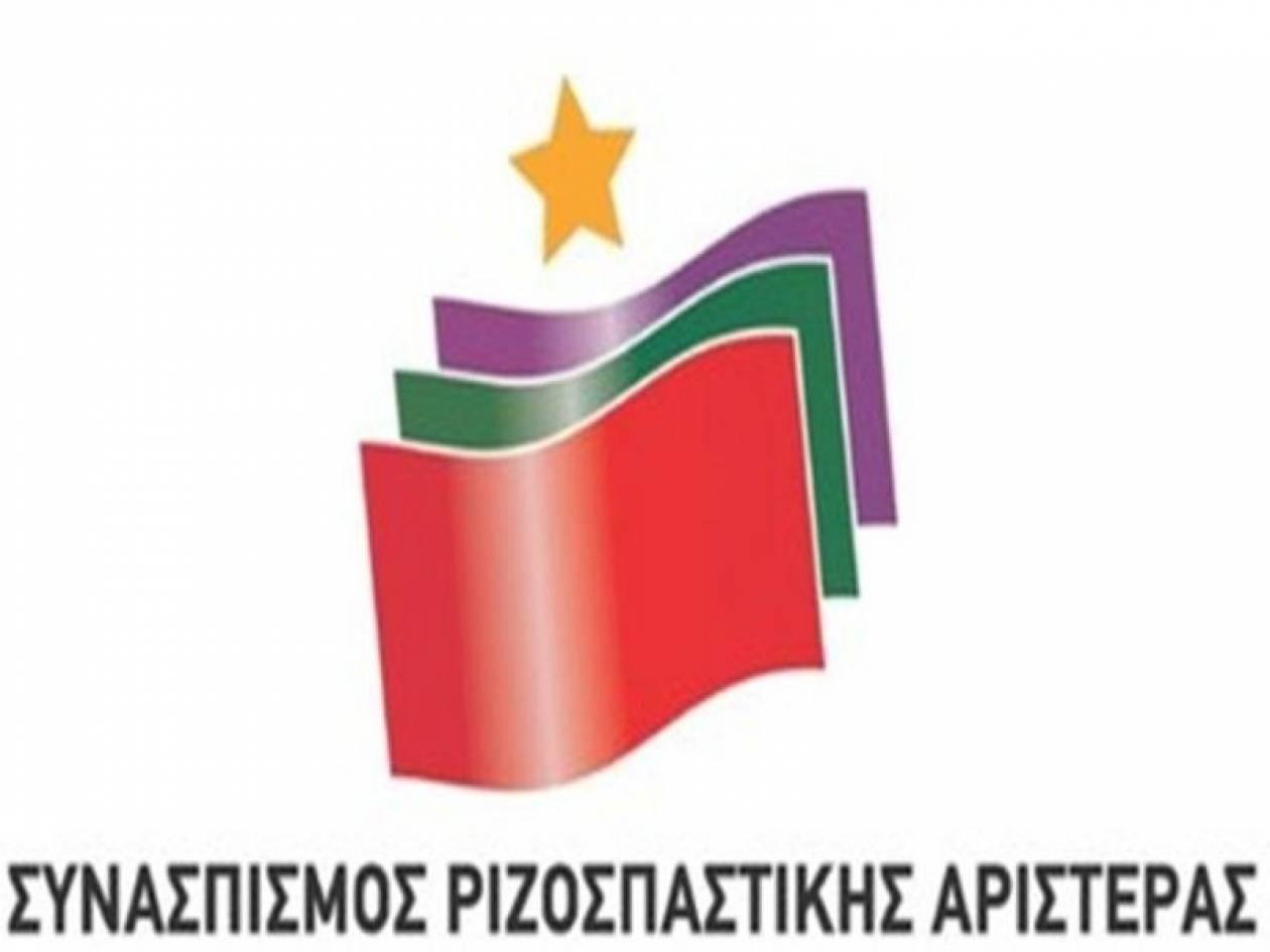 ΣΥΡΙΖΑ: Τέλος στην «αντιμνημονιακή ρητορεία της ΝΔ»