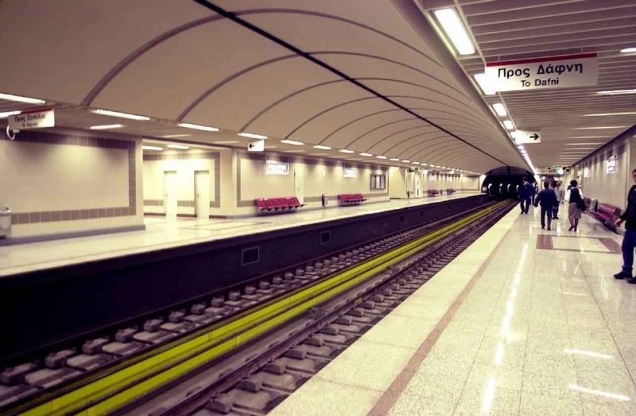 Κλειστό το Μετρό σε Σύνταγμα και Ευαγγελισμό