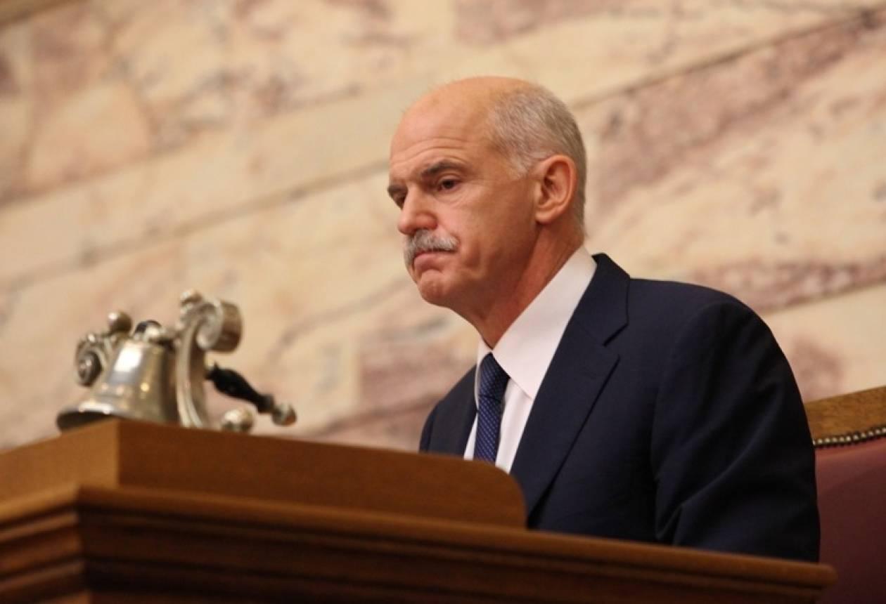 Γ. Παπανδρέου: Ο τρίτος στόχος μας ήταν να μειωθεί το βάρος στους Έλληνες πολίτες