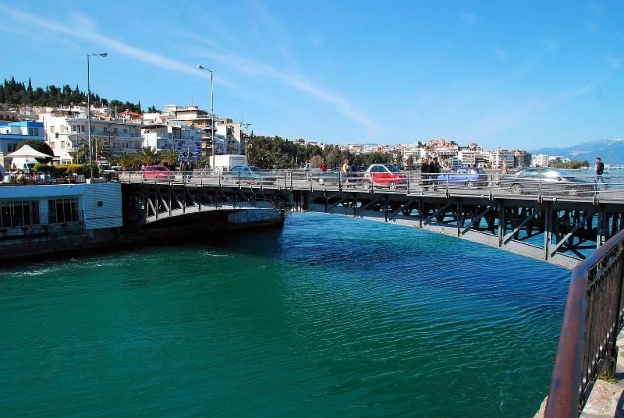 Κλειστή από αύριο η γέφυρα του Ευρίπου