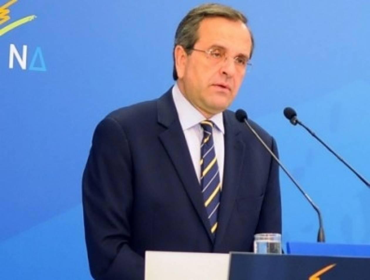 Σαμαράς: Ποιός είναι ο πρωθυπουργός της δραχμής;