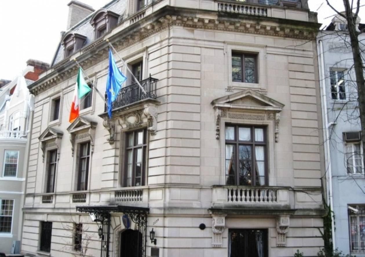 Η Ιρλανδία κλείνει τις πρεσβείες σε Βατικανό και Ιράν