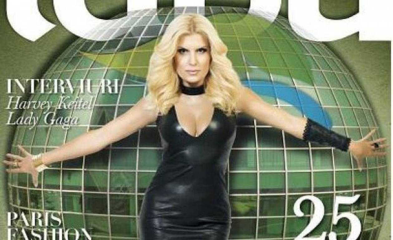 H σέξι φωτογράφηση της Υπουργού Τουρισμού της Ρουμανίας!