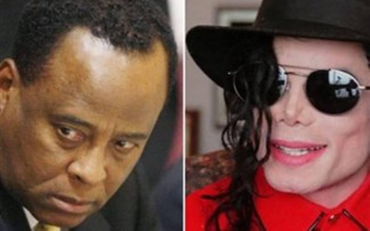 Στην τελική ευθεία η δίκη του γιατρού του Μάικλ Τζάκσον