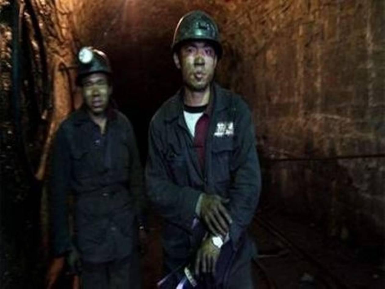 Δεκάδες ανθρακωρύχοι αγνοούνται στην Κίνα