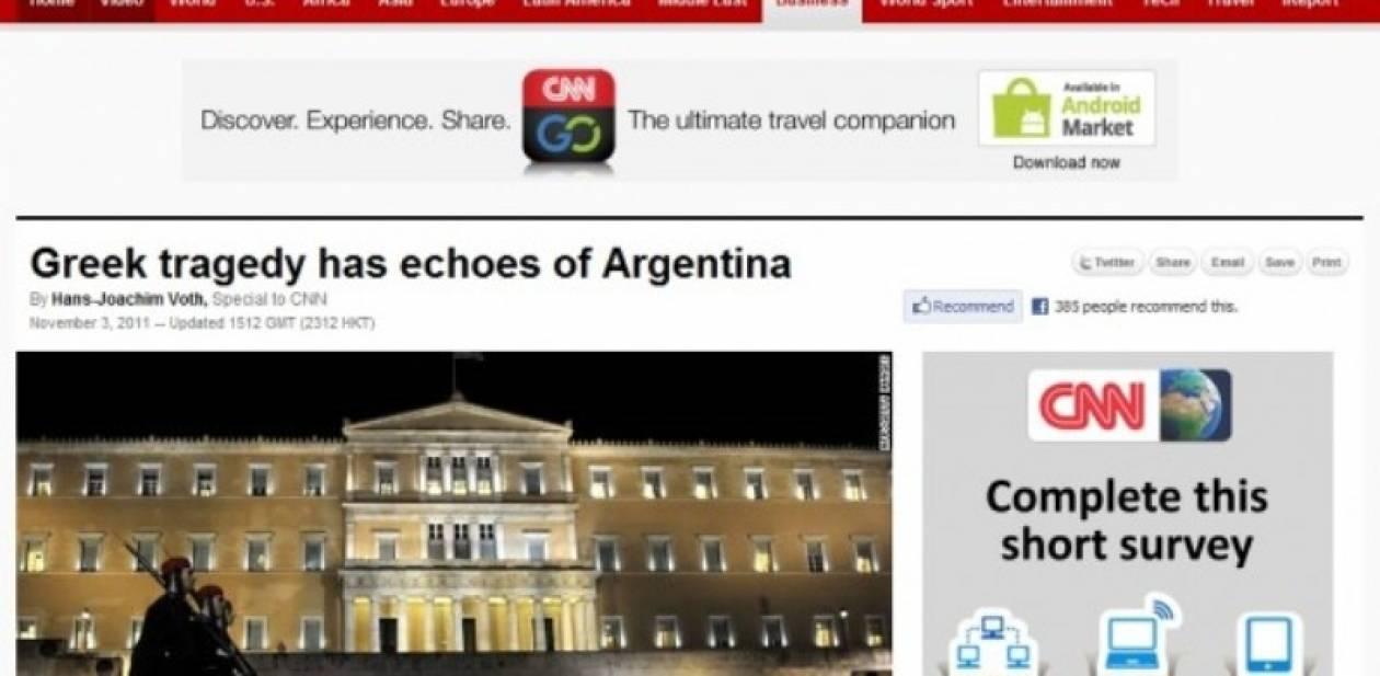 Όλα τα διεθνή ΜΜΕ, είχαν στραμμένο το βλέμμα στη Βουλή