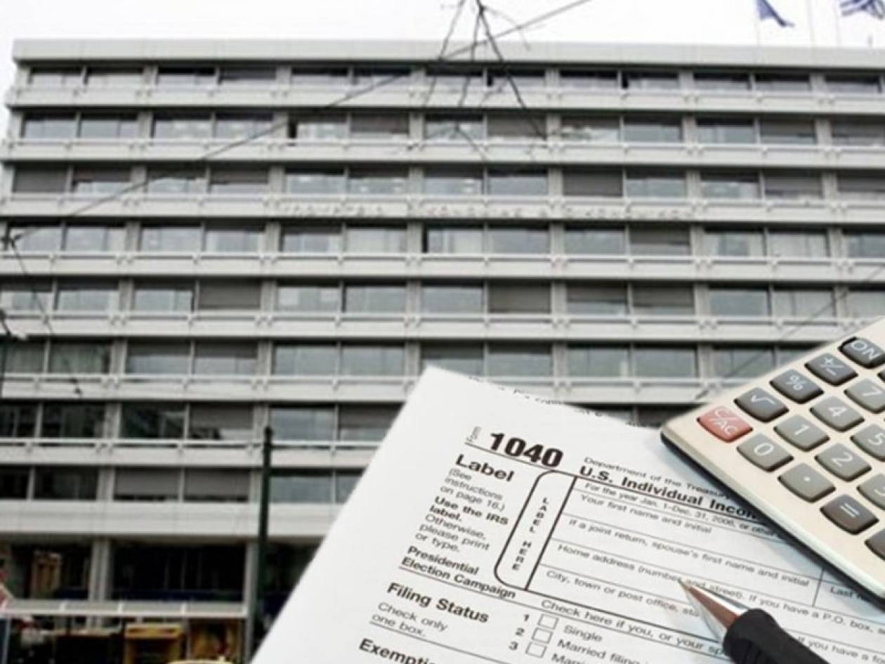 «Πάγωσαν» τα πάντα στο υπουργείο Οικονομικών