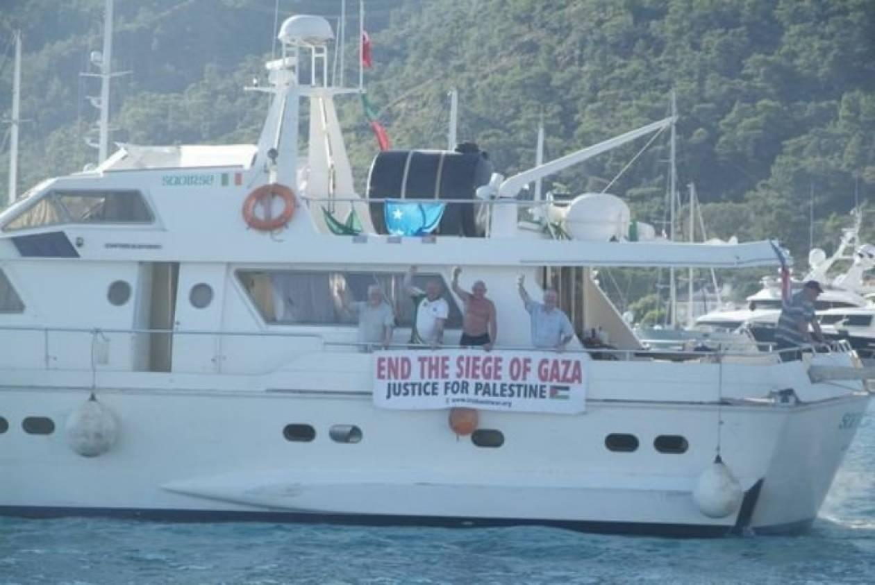 Σε ισραηλινά ύδατα τα πλοία από την Τουρκία