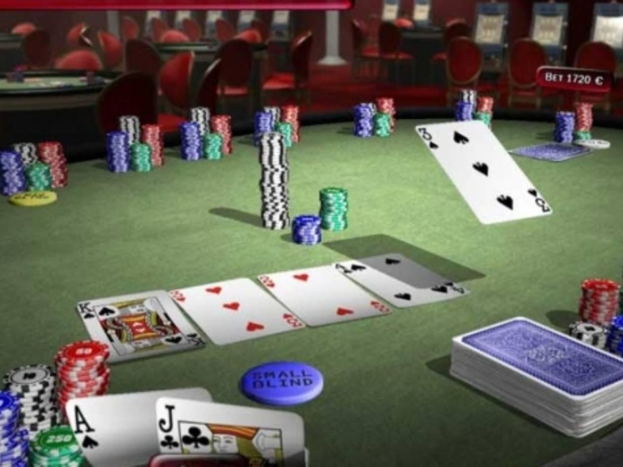 Μετέτρεψαν καφενείο σε παράνομη χαρτοπαιχτική λέσχη