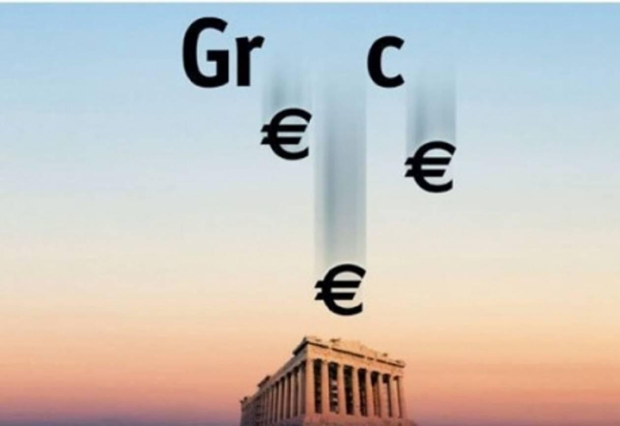 Economist: Η κραυγή της Ελλάδας