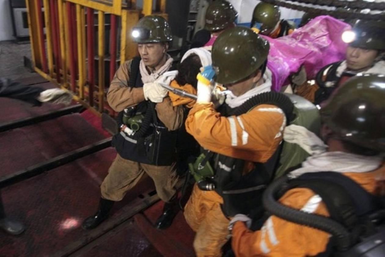Νέο φονικό δυστύχημα σε ορυχείο της Κίνας