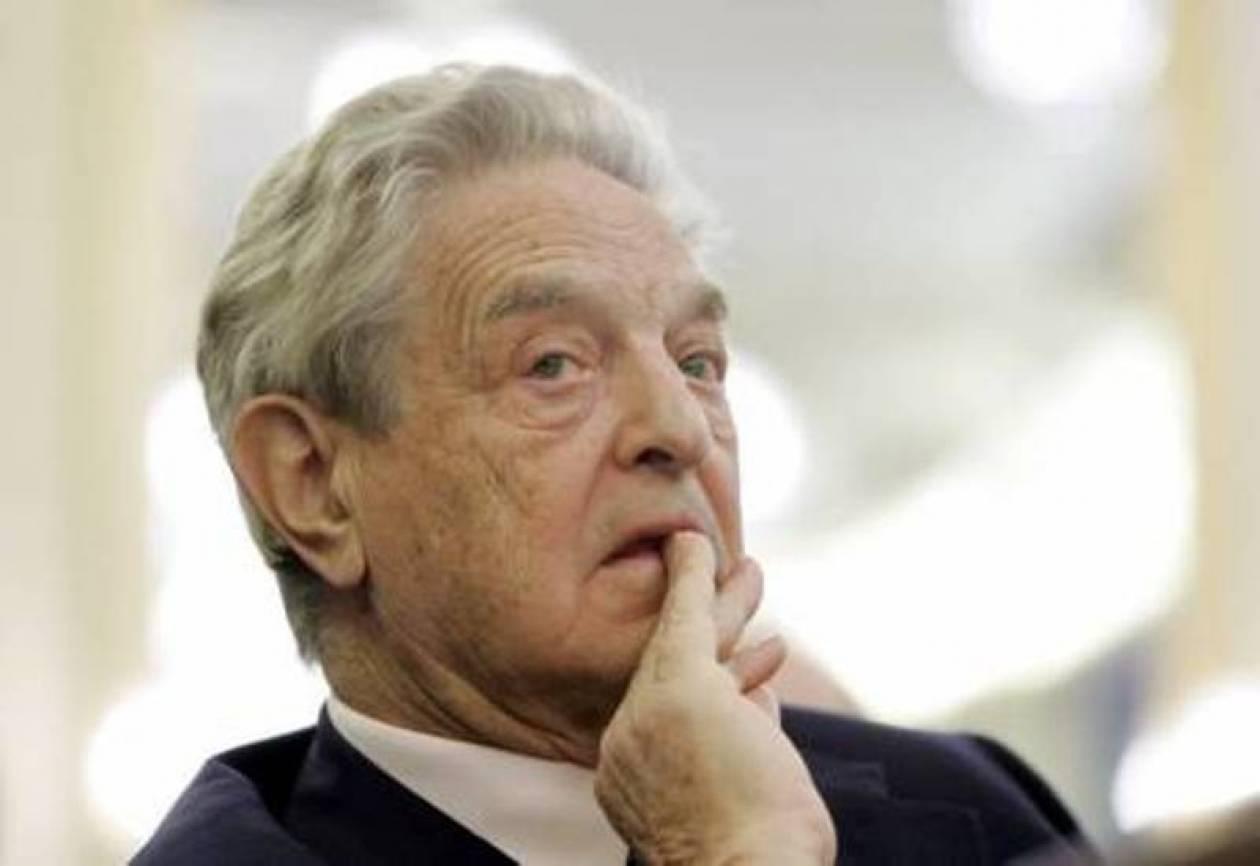Τζορτζ Σόρος: H Ελλάδα κινδυνεύει με «ανεξέλεγκτη χρεοκοπία»