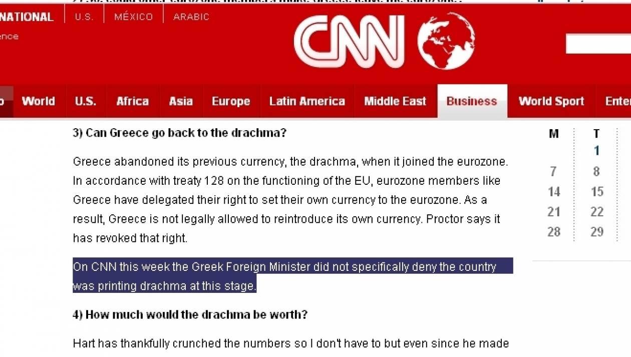 Ο Λαμπρινίδης δεν διαψεύδει ότι η Ελλάδα μπορεί να… τυπώνει δραχμές!
