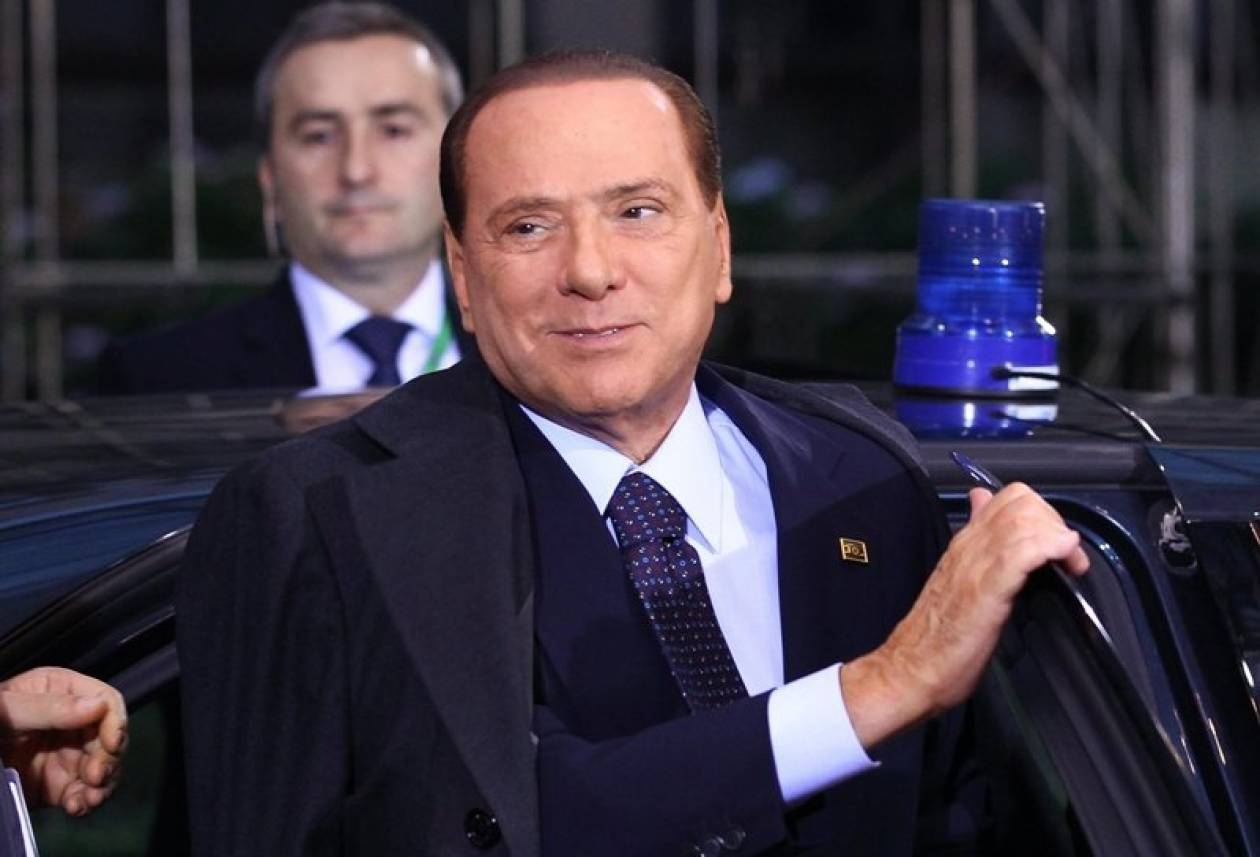 Θρίλερ με την Ιταλία και το ΔΝΤ