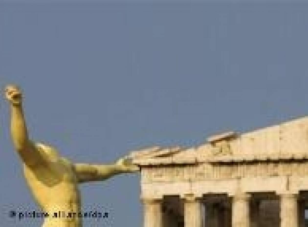 FAZ: Η Ελλάδα έσπασε το ταμπού για έξοδο μιας χώρας απο το ευρώ