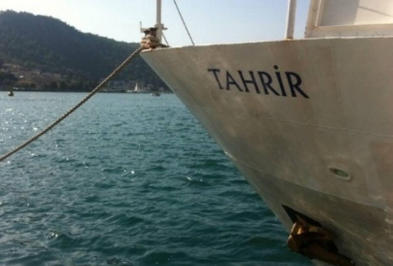 Ξεκίνησε η αναχαίτιση των πλοίων για τη Γάζα