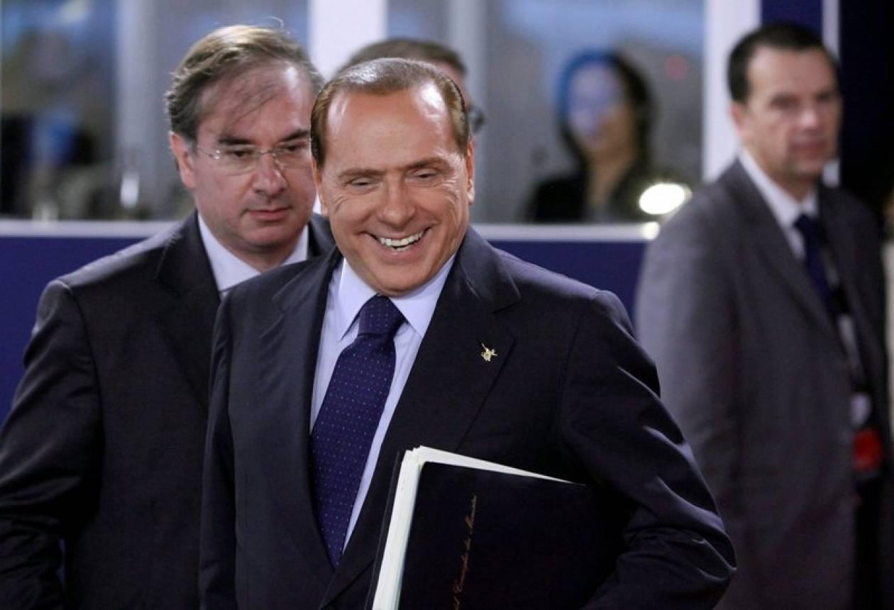 Ο Μπερλουσκόνι αρνήθηκε την οικονομική βοήθεια του ΔΝΤ
