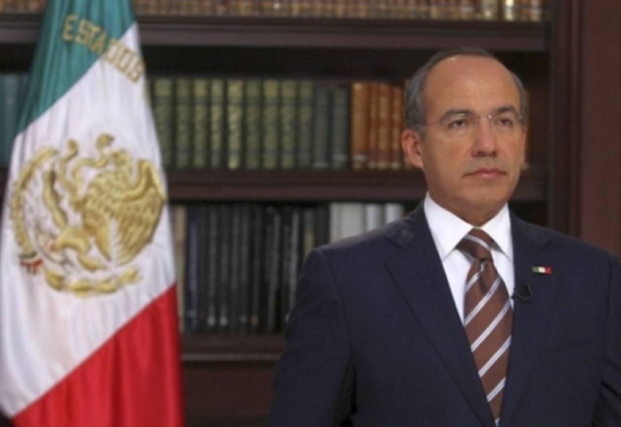Παρέμβαση του ΔΝΤ σε Ισπανία και Ιταλία ζητά το Μεξικό