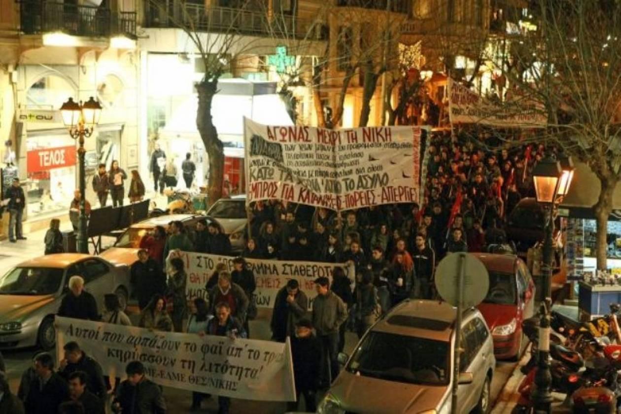 Διαμαρτυρία για τα οικονομικά μέτρα