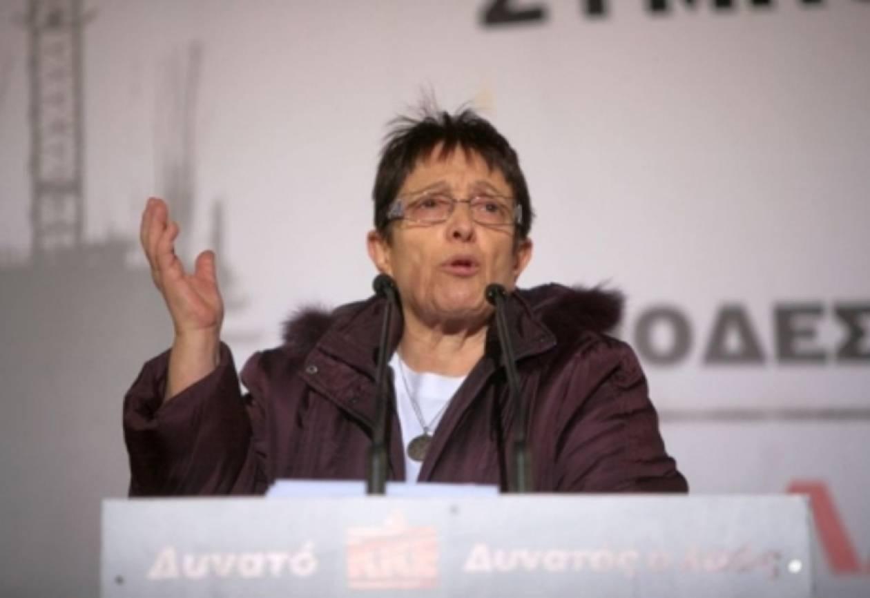Άμεσες εκλογές ζήτησε η Αλέκα Παπαρήγα