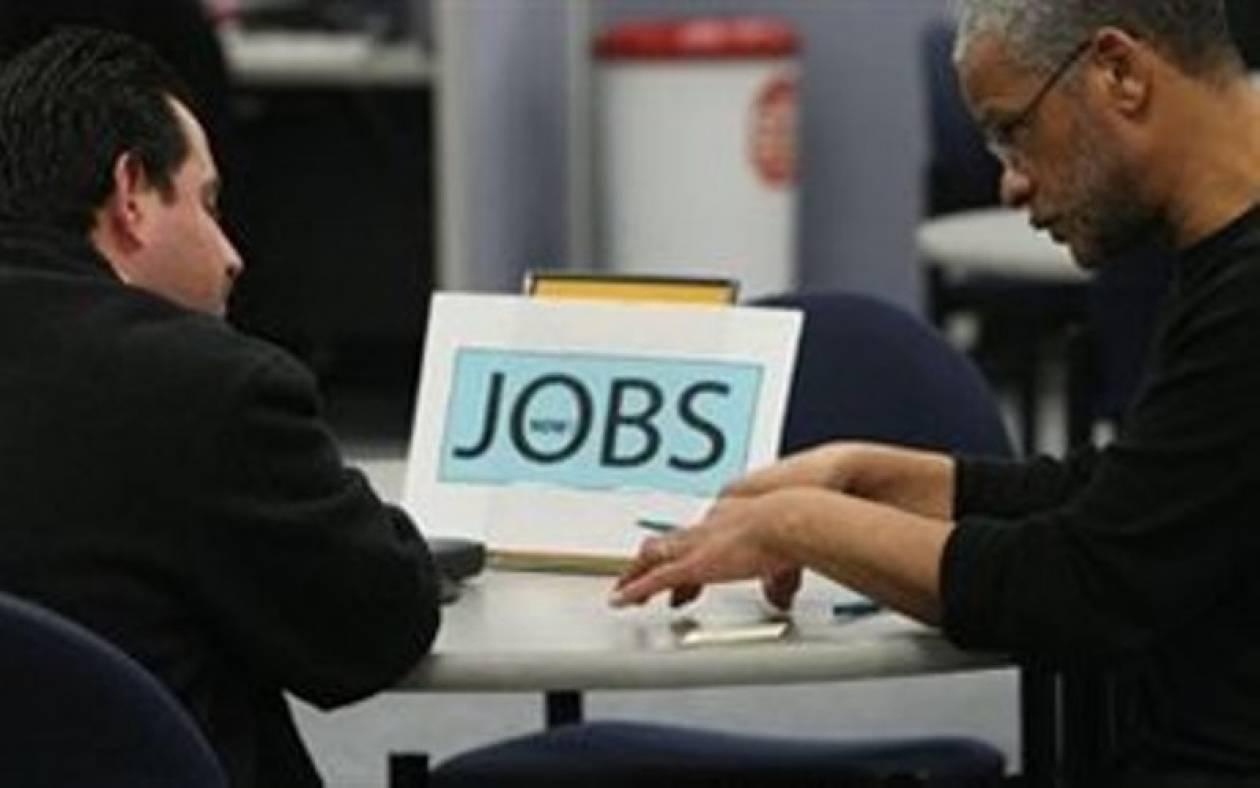 Μειώθηκε η ανεργία στις ΗΠΑ