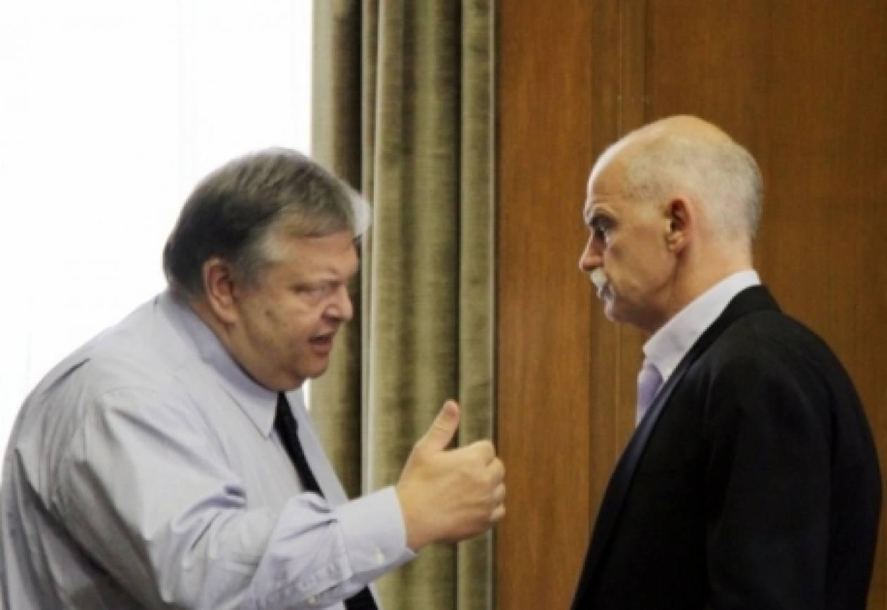 Κυβέρνηση συνεργασίας και Eurogoup μονοπώλησαν τη συνάντηση