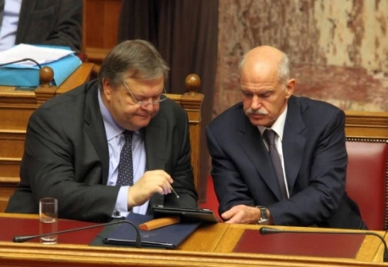 Βενιζέλο πρωθυπουργό και Ντόρα υπουργό Εξωτερικών θέλει ο Γιώργος!