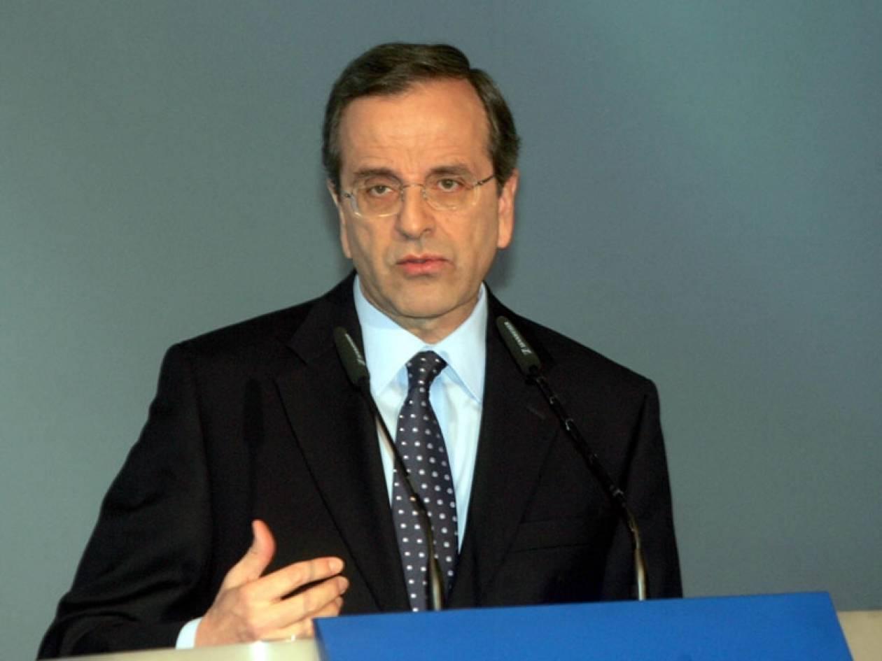 Παραίτηση Παπανδρέου και εκλογές ζήτησε ο Α.Σαμαράς