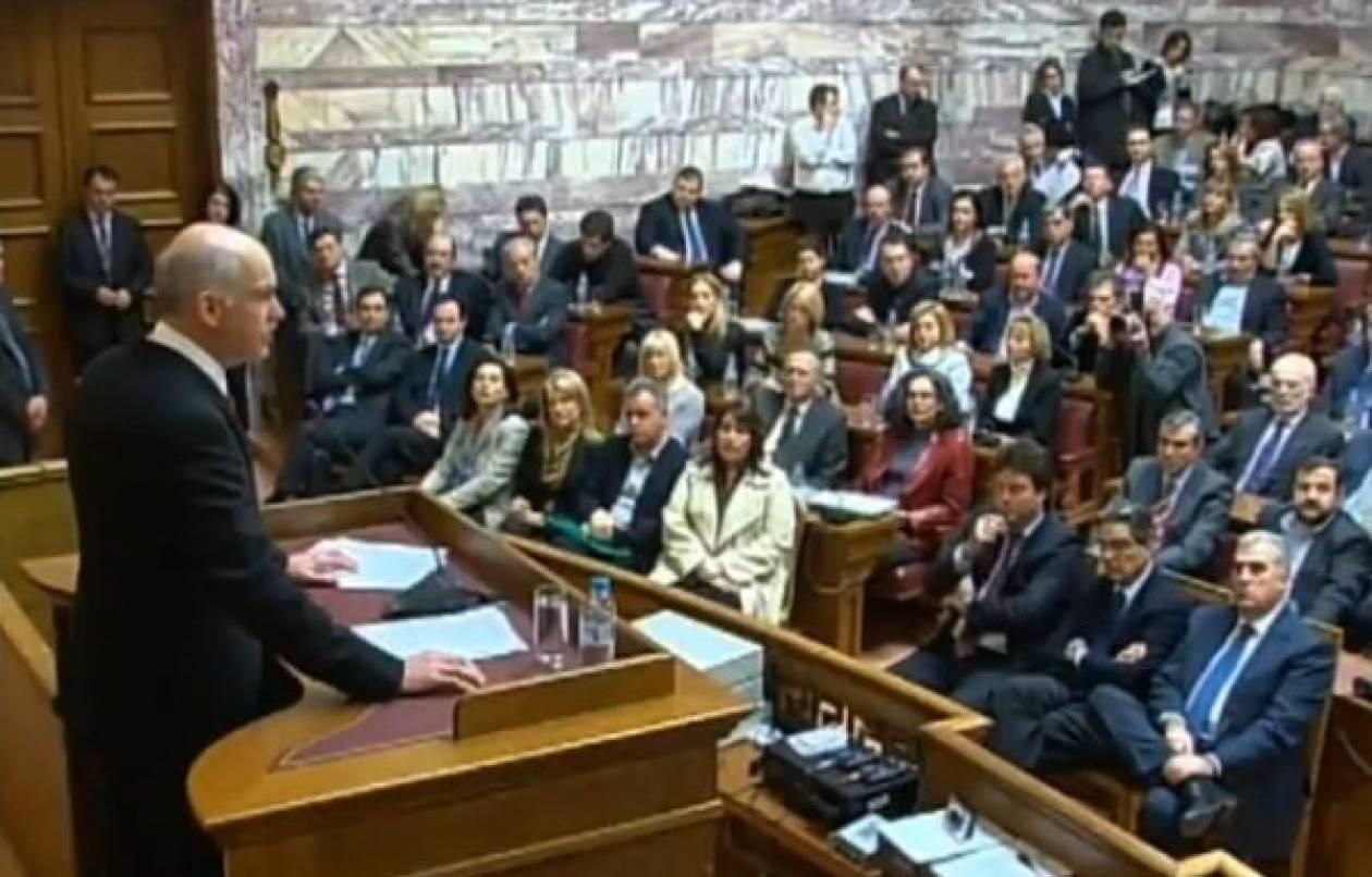 Οι 153 που πρόδωσαν τον ελληνικό λαό!