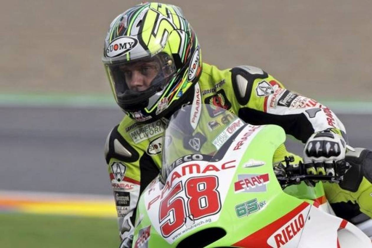 MotoGP: Οι αναβάτες τιμούν τον Σιμονσέλι